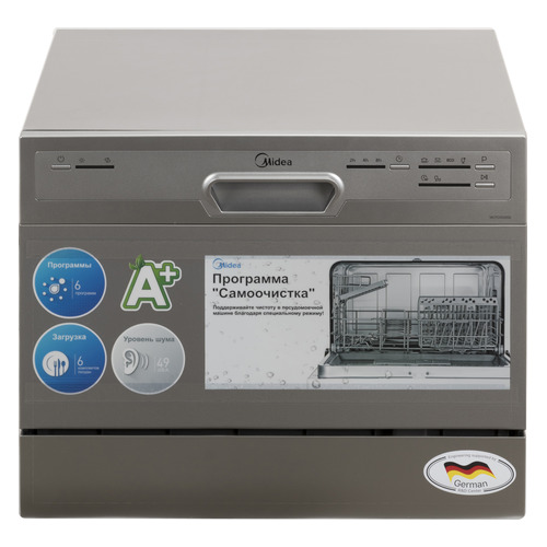 Посудомоечная машина MIDEA MCFD55200S, компактная, серебристая цены онлайн