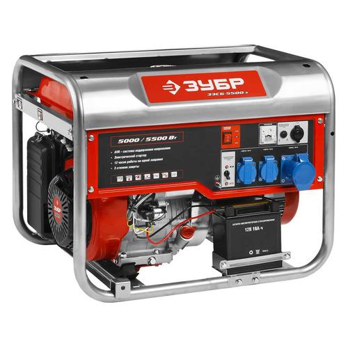 Бензиновый генератор ЗУБР ЗЭСБ-5500-Э, 220 В, 5.5кВт генератор бензиновый зубр зэсб 4000 э