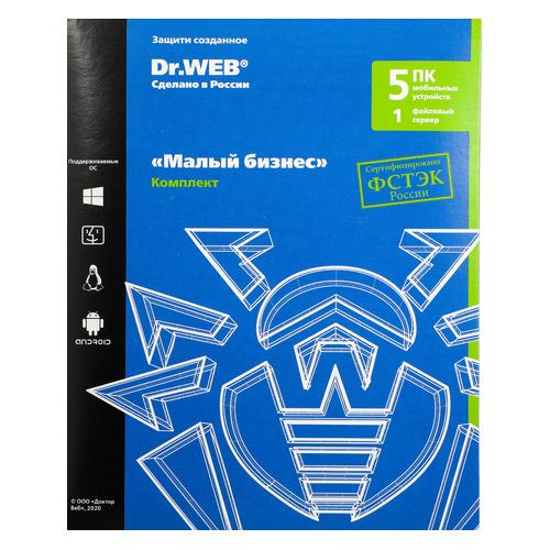 Антивирус DR.WEB Web Малый бизнес 5 ПК + 1 сервер 1 год Новая лицензия Box [bbz-c-12m-5-a3]