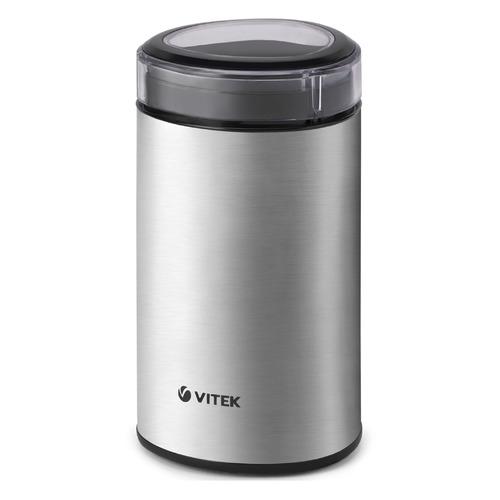 Кофемолка VITEK 1544-VT, серебристый [1544-vt-02]