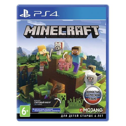 Игра PLAYSTATION Minecraft, русская версия подписка wikium premium 6 мес [карта цифрового кода]