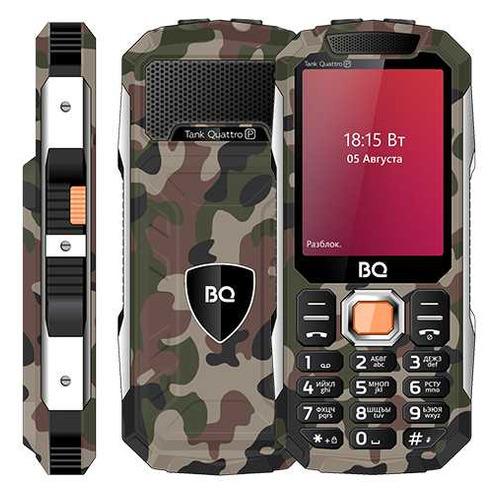 Мобильный телефон BQ Tank Quattro Power 2817, камуфляж
