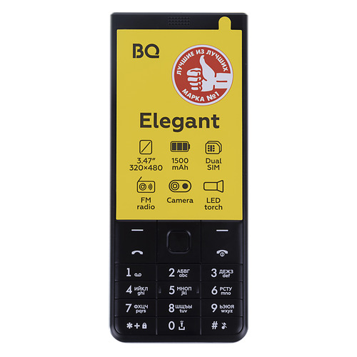 Мобильный телефон BQ Elegant 3595, черный