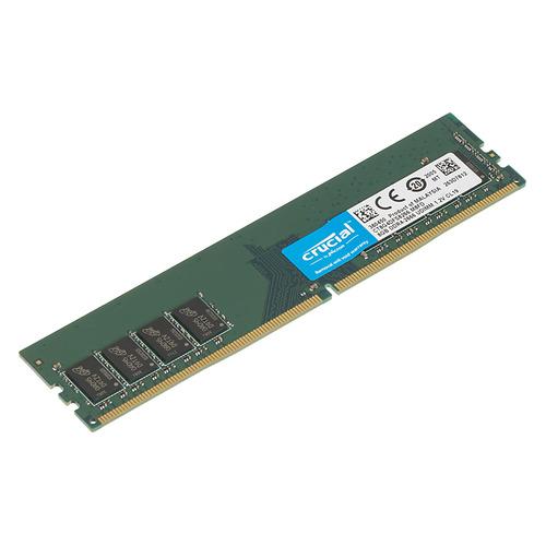 Модуль памяти CRUCIAL CT8G4DFS8266 DDR4 - 8Гб 2666, DIMM, OEM 2666