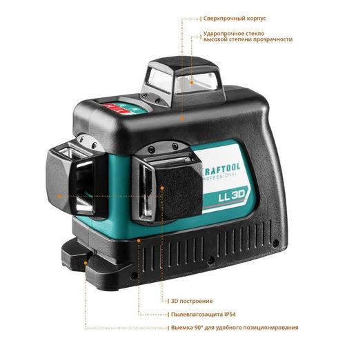 Лазерный нивелир KRAFTOOL 34640-4