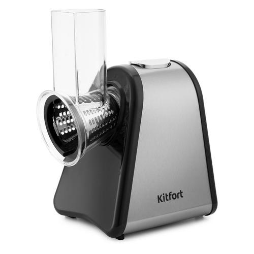 Измельчитель электрический Kitfort КТ-1384 200Вт серебристый/черный