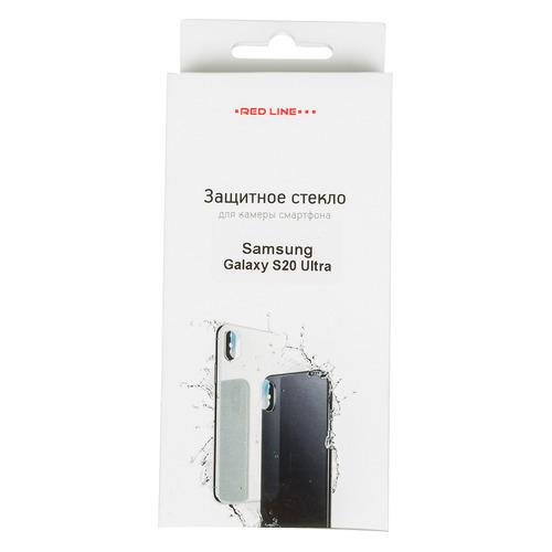 Защитное стекло для камеры REDLINE для Samsung Galaxy S20 Ultra, 1 шт [ут000020420]