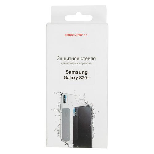 Защитное стекло для камеры REDLINE для Samsung Galaxy S20+, 1 шт [ут000020421]