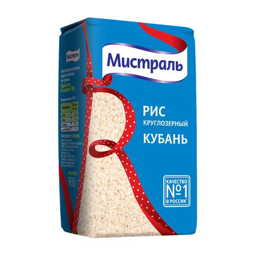 Рис круглозерный МИСТРАЛЬ Кубань, 900гр