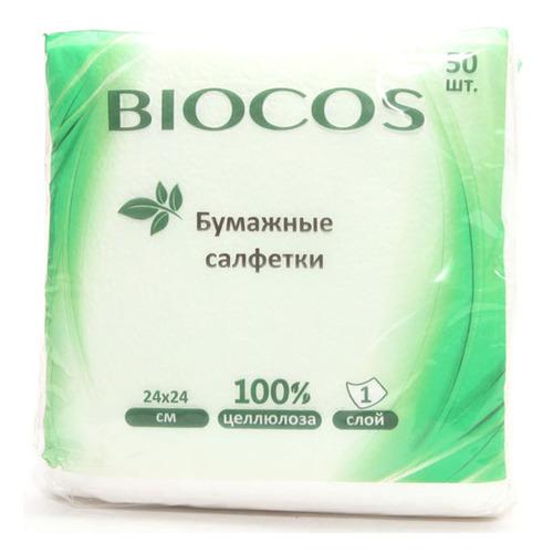 Салфетки бумажные BIOCOS 50шт 24х24см