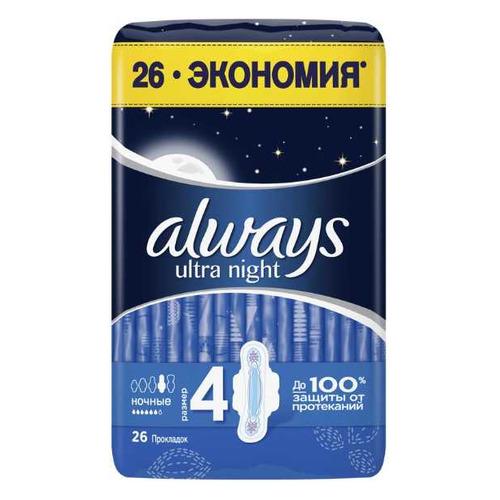 Прокладки ALWAYS Ultra Night Quatro, 26шт 12 шт./кор. прокладки гигиенические always ultra night duo 14шт