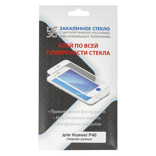 Защитное стекло для экрана DF hwColor-110 для Huawei P40 1 шт, черный [df hwcolor-110 (black)]