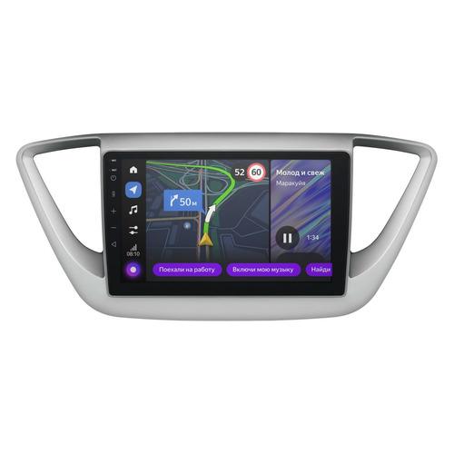 цена на Автомагнитола ЯНДЕКС YA-HD01-1B, old Hyundai Solaris 2010 - 2017, USB, microSD