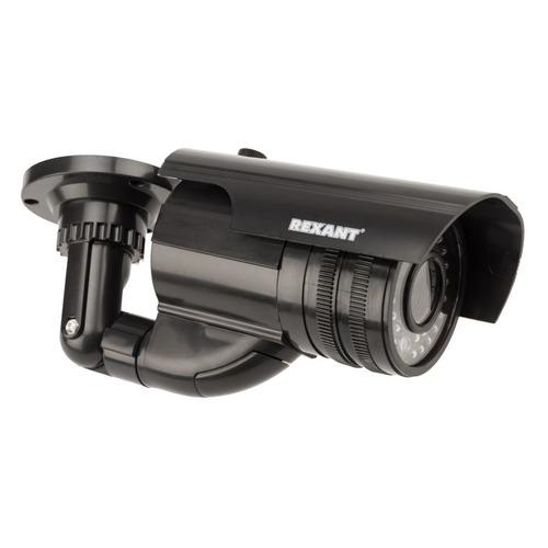 Муляж камеры REXANT 45-0250, черный