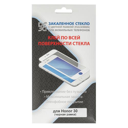 Защитное стекло для экрана DF hwColor-117 для Honor 30 прозрачная, 1 шт, черный [df hwcolor-117 (black)]