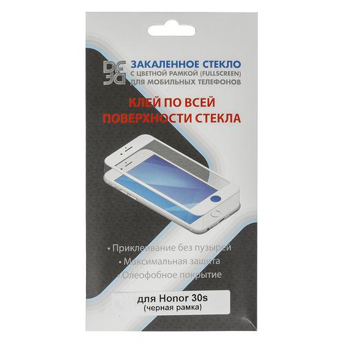 Защитное стекло для экрана DF hwColor-116 для Honor 30s прозрачная, 1 шт, черный [df hwcolor-116 (black)]