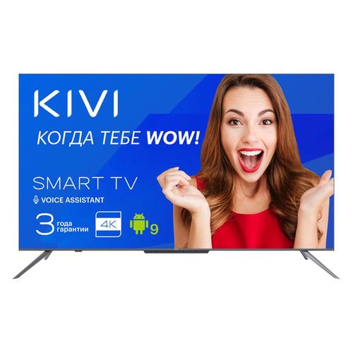 LED телевизор KIVI 55U800BR Ultra HD 4K телевизор 32 kivi 32fr50br full hd 1920x1080 smart tv серый