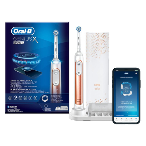 Электрическая зубная щетка ORAL-B Genius X 20000N Sensi D706.515.6X, цвет: золотистый [80337051]