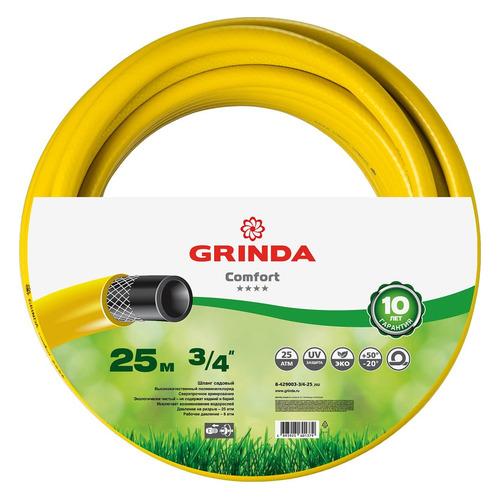 Шланг Grinda 8-429003-3/4-25_z02 3/4 25м поливочный армированный желтый набор поливочный grinda 3 8 9 5мм 15м с фитингами и пистолетом 428495