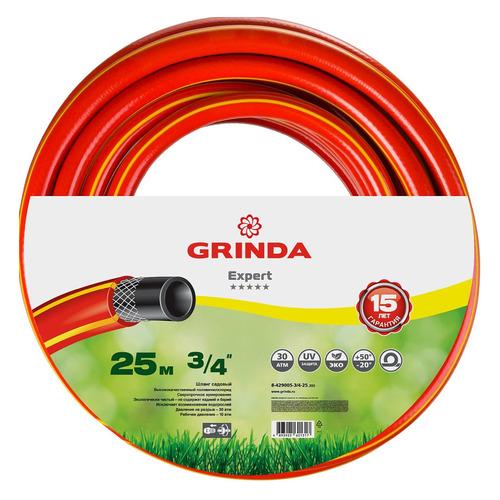 Шланг Grinda 8-429005-3/4-25_z02 3/4 25м поливочный армированный красный набор поливочный grinda 3 8 9 5мм 15м с фитингами и пистолетом 428495