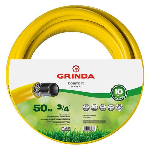 Шланг Grinda 8-429003-3/4-50_z02 3/4 50м поливочный армированный желтый набор поливочный grinda 3 8 9 5мм 15м с фитингами и пистолетом 428495