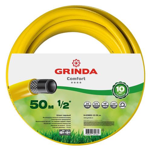 Шланг Grinda 8-429003-1/2-50_z02 1/2