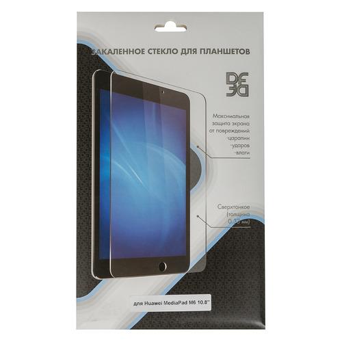 Защитное стекло DF hwSteel-50 для Huawei MediaPad M6, 1 шт
