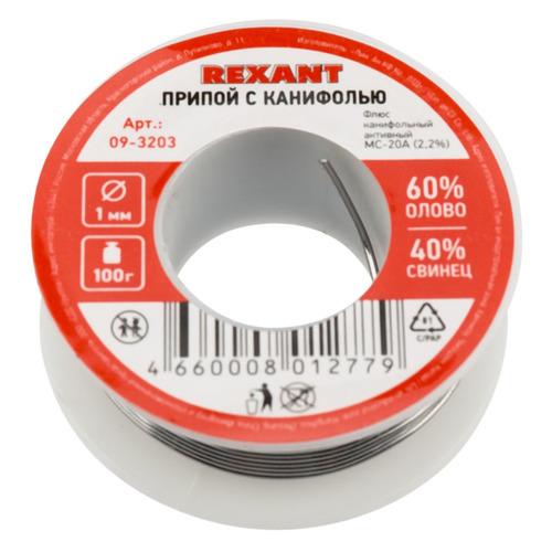 цена на Припой Rexant 09-3203
