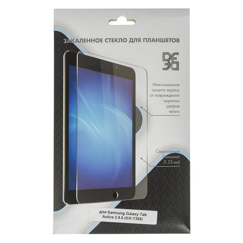 Защитное стекло DF sSteel-74 для Samsung Galaxy Tab Active 2, 1 шт цена 2017