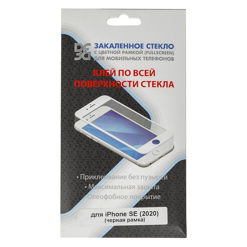 Защитное стекло для экрана DF iColor-22 для Apple iPhone SE 2020, 1 шт, черный [df icolor-22 (black)]