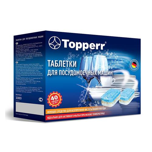 Таблетки TOPPERR 10 в 1 для посудомоечных машин, 40шт [3303] таблетки д посудомоечных машин jundo таблетки д посудомоечных машин