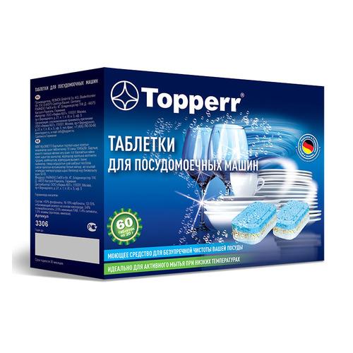 Таблетки TOPPERR 10 в 1 для посудомоечных машин, 60шт [3306] таблетки для посудомоечных машин topperr 3310