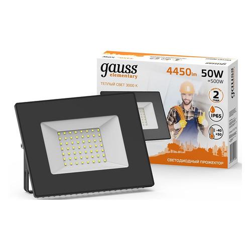 Прожектор уличный GAUSS 613527150, 50Вт