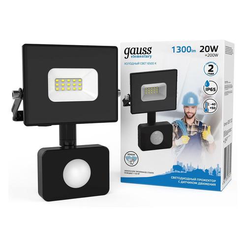 Прожектор уличный GAUSS 628511320, 20Вт, с датчиком движения