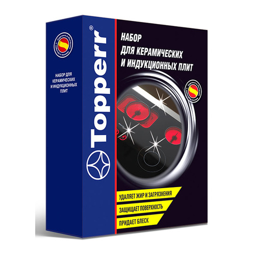 Набор из 3-х предметов TOPPERR 3411, для стеклокерамики