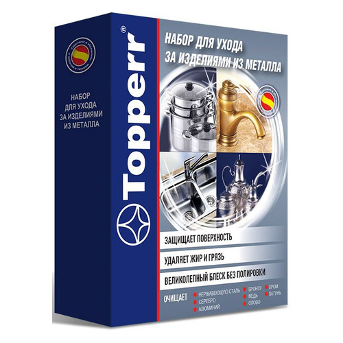 Набор из 2-х предметов TOPPERR 3413, для кухни, 250мл