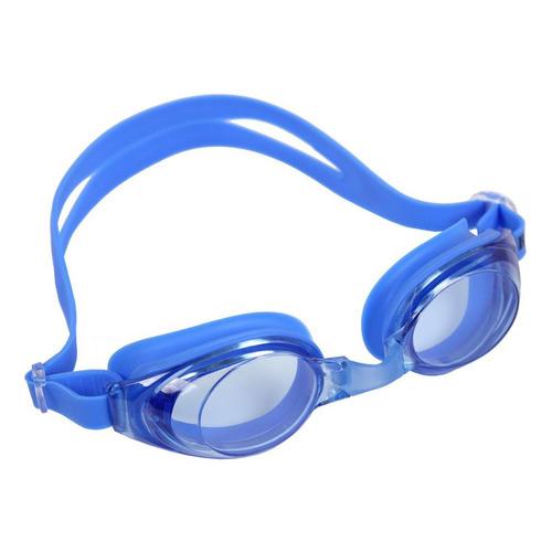 Очки для плавания Bradex Регуляр синий (SF 0393)