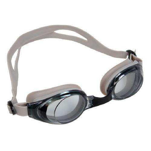 Очки для плавания Bradex Регуляр серый (SF 0394)