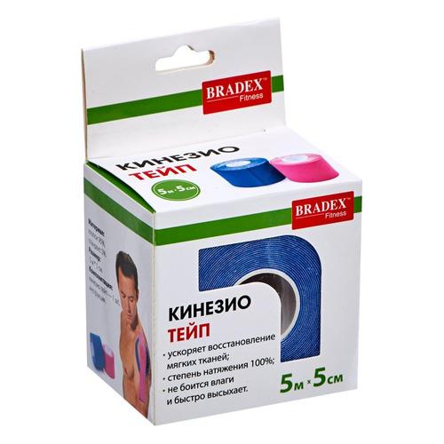 Тейп кинезио Bradex SF 0188 5м 5см синий