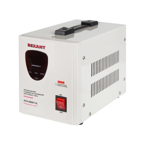 Стабилизатор напряжения REXANT AСН-2 000/1-Ц, серый [11-5003] стабилизатор напряжения rexant aсн 500 1 ц серый [11 5000]