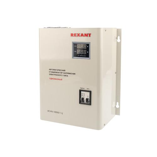 Стабилизатор напряжения REXANT АСНN-10000/1-Ц, серый [11-5011] стабилизатор напряжения rexant аснn 500 1 ц серый [11 5018]