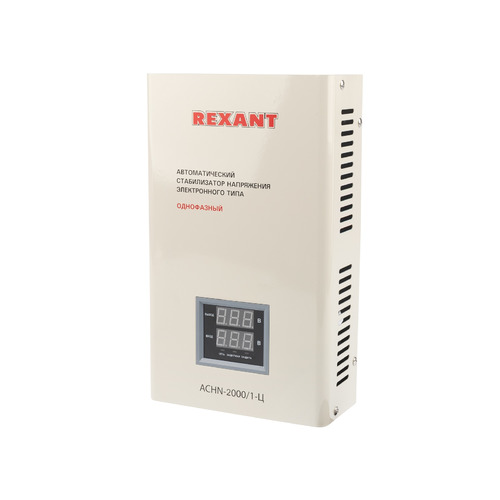 Стабилизатор напряжения REXANT АСНN-2000/1-Ц, серый [11-5015] стабилизатор напряжения rexant аснn 500 1 ц серый [11 5018]