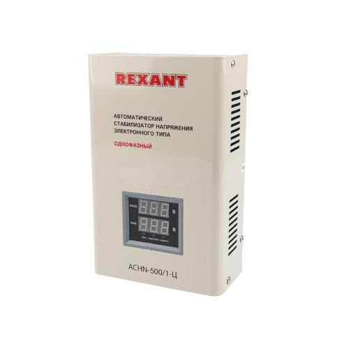 Стабилизатор напряжения REXANT АСНN-500/1-Ц, серый [11-5018] стабилизатор напряжения rexant aсн 500 1 ц серый [11 5000]