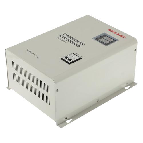 Стабилизатор напряжения REXANT АСНN-8000/1-Ц, серый [11-5012] стабилизатор напряжения rexant аснn 500 1 ц серый [11 5018]