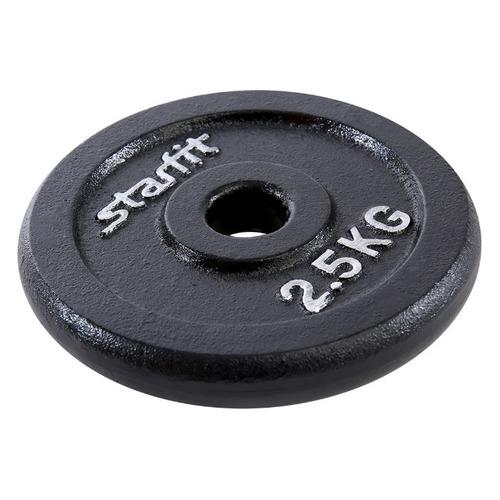 Диск Starfit BB-204 для гантели без покр. 2.5кг черный (УТ-00009820)
