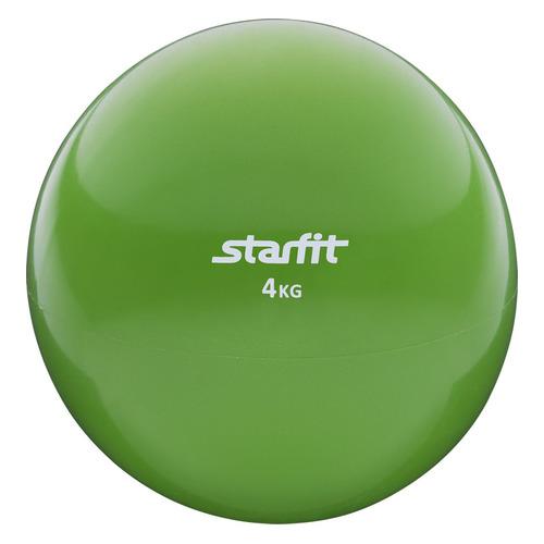 Фото - Медбол Starfit GB-703 ф.:круглый d=18см зеленый (УТ-00008275) медбол starfit pro gb 702 ф круглый d 22 8см синий черный ут 00007303