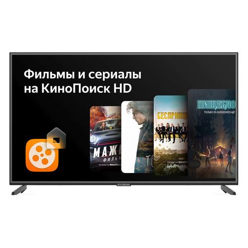 Фото - Телевизор HYUNDAI H-LED55EU1311, Яндекс, 55, Ultra HD 4K телевизор hyundai h led43eu1312 яндекс 43 ultra hd 4k