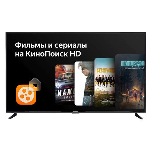 Фото - Телевизор HYUNDAI H-LED65EU1311, Яндекс.ТВ, 65, Ultra HD 4K телевизор samsung ue65tu7500uxru 65 ultra hd 4k