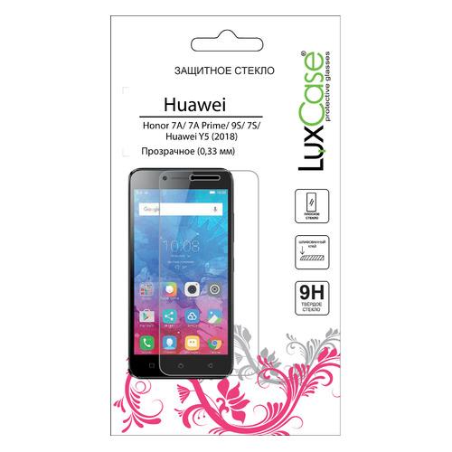 Фото - Защитное стекло для экрана LuxCase для Honor 7A/7A Prime/9S/7S/Huawei Y5(2018)/Y5p 146.5 х 70.9 мм, прозрачная, 1 шт [82626] защитное стекло для honor 7a 7a prime 7s y5 lite y5 prime 2018 zibelinotg