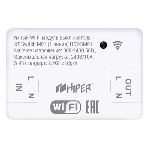 Фото - Выключатель HIPER IoT Switch M01, белый [hdy-sm01] умный wi fi модуль выключатель hiper iot switch m02 белый hdy sm02